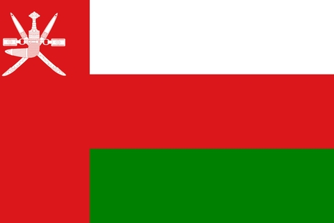 Two more telco firms await mobile licence in Oman