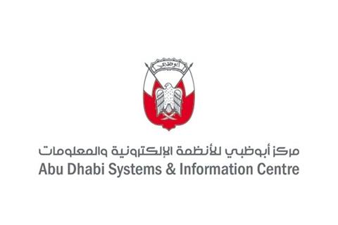 ADSIC to highlight Abu Dhabi digital emergence
