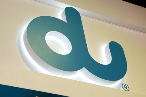 Du edges closer to parity with rival Etisalat