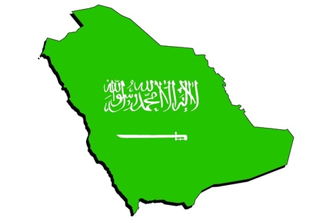 Saudi Customs integrates system with blockchain platform