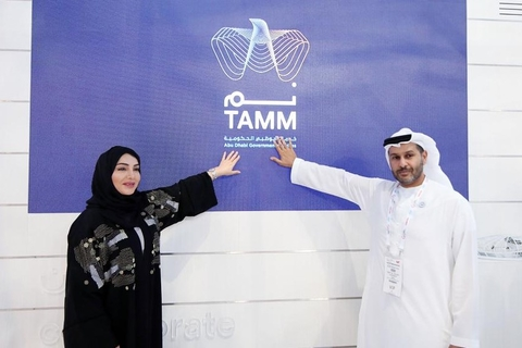 ADSSSA launches new integrated journey within TAMM