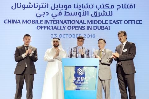 China Mobile opens Dubai office