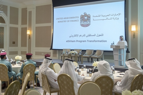 UAE to launch new integrated payment system