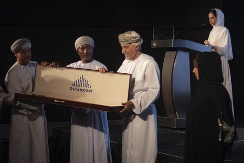DataMount opens Oman's largest commercial data centre