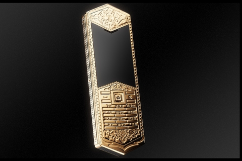 Gold phone created in tribute to Sheikh Zayed