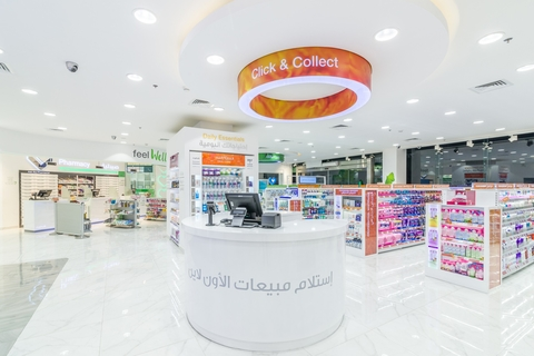Nahdi pharmacy rolls out new online retail service