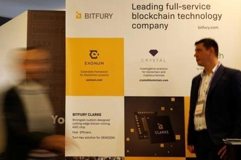 European blockchain company launches AI division