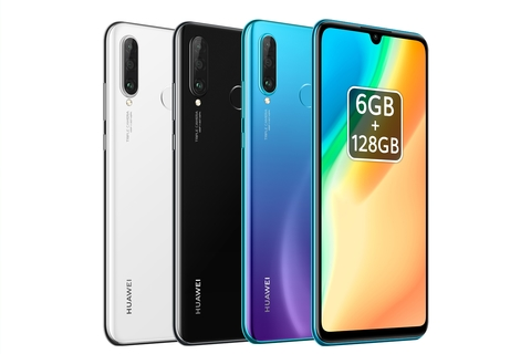 Huawei launches the Huawei P30 lite 48 MP edition