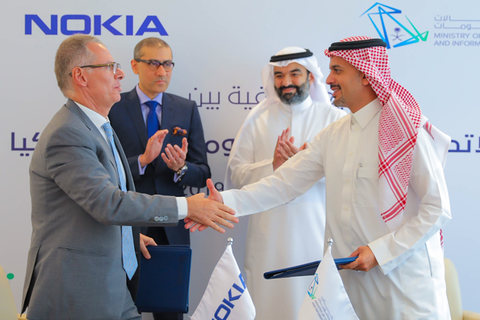 MCIT and Nokia to launch Nokia R&D unit for developing software in Saudi Arabia