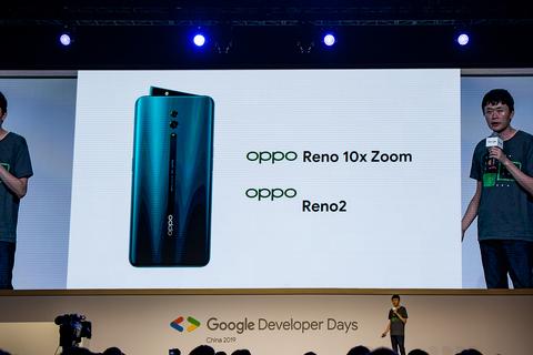 OPPO showcases new CameraX capabilities at Google Developer Days China