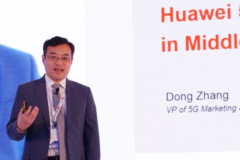 Huawei 5G OpenLab in the Middle East announced at GITEX 2019