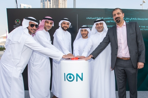 ION and Sharjah Municipality to develop electric vehicle infrastructure