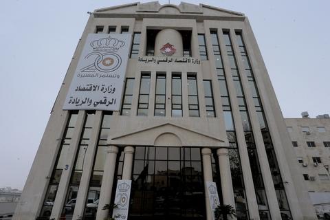 Jordan's ministry of Digital Economy and Entrepreneurship migrates to Nutanix