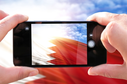 stc Bahrain partners with China Telecom Global to boost MENA Asia Pacific connectivity