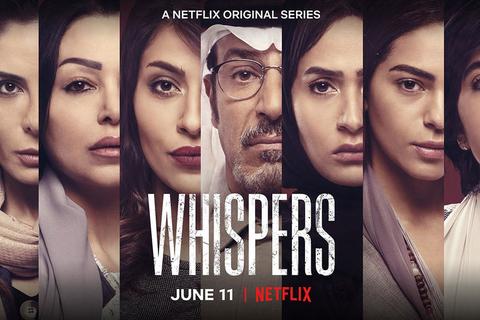 Netflix's first Saudi thriller series to hit screens on June 11